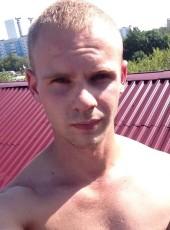 valentin, 28, Russia, Ivanovo