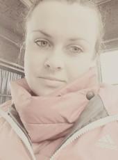 VIKTORIYa, 25, Ukraine, Kryvyi Rih