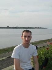 Dmitriy, 33, Russia, Tomsk
