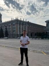 Igor, 18, Russia, Sorochinsk