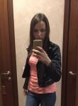 Алёна, 28 лет, Москва
