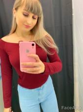 Kristina , 28, Russia, Omsk
