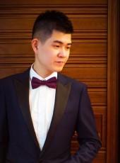 硬邦邦, 28, China, Shantou