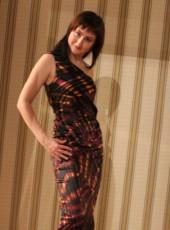 Екатерина, 35, Russia, Sarapul