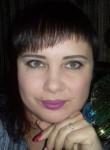 Ксения, 25 лет, Херсон