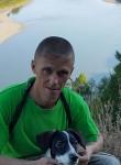 Сергей, 37 лет, Магадан