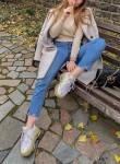 Adelina, 20, Moscow