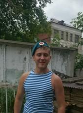 Alex , 24, Russia, Novosibirsk