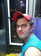 Denis, 24, Russia, Zarechnyy (Sverdlovsk)
