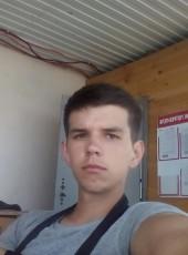 Yuriy, 20, Russia, Krasnodar