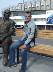 Sanyek, 27, Russia, Novosibirsk