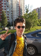 Kirill, 22, Russia, Kemerovo
