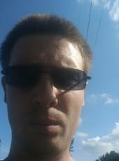 Евгений, 30, Ukraine, Kryvyi Rih