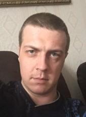 Svyatoslav, 28, Ukraine, Kropivnickij
