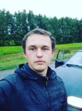 Andrey, 21, Russia, Omsk