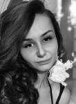 Надежда, 24 года, Москва