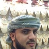 صالح, 32  , Sur