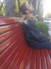 Вадим, 26, Україна, Київ