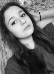 Фото девушки Зей из города Керчь возраст 18 года. Девушка Зей Керчьфото