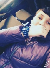 Irina, 22, Russia, Bytosh