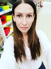 kristinochka, 23, Russia, Nizhniy Novgorod