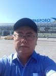 Eduard, 49  , Kyosai