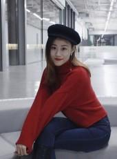小婉, 28, China, Taipei