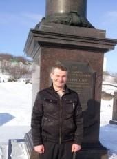 Konstantin, 41, Russia, Murmansk