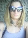 Tamara, 31, Novosibirsk