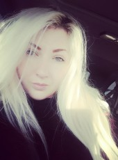 Karina, 27, Russia, Voronezh