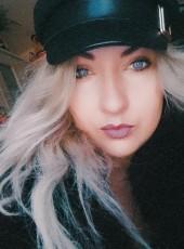 Karina, 28, Russia, Novosibirsk