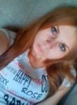 Viktoriya, 22, Novosibirsk