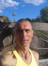 Dmitriy, 40, Ukraine, Mala Vyska