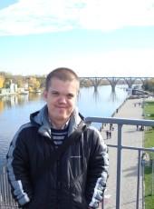 Юрий, 34, Україна, Полтава