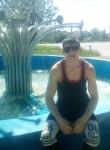 Igor, 29, Yefremov