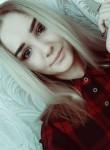 Дарья, 18 лет, Красноярск