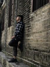 遇到你以后, 18, China, Foshan