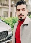 الغانمي, 28  , Nahiyat Saddat al Hindiyah
