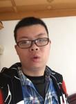 王家伟, 25  , Kunshan