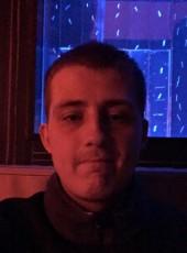 Максим, 23, Россия, Ухта