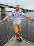 Denis, 39, Perm