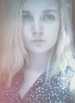 Даша, 20 лет, Слатине