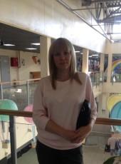 EVGENIYa, 40, Ukraine, Pavlohrad
