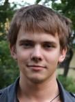 Иван, 24 года, Чернівці