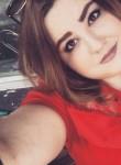 Арина, 21 год, Мытищи