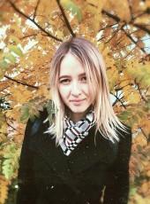 дарина, 23, Россия, Северодвинск