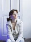 Юлия, 41 год, Новосокольники