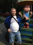 Константин, 40 лет, Воткинск