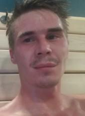 Дамир, 30, Россия, Казань