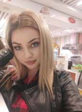 Liana, 21, Russia, Moscow